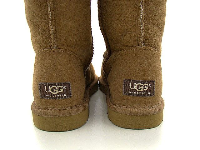 ugg store 14st