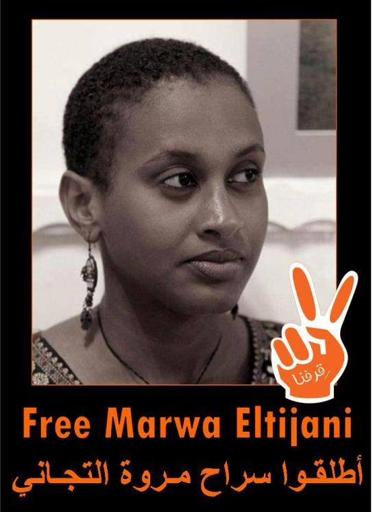 A poster that calls for Sudanese journalist Marwa Al-Tijani to be freed. She was arrested on Tuesday, July 3.