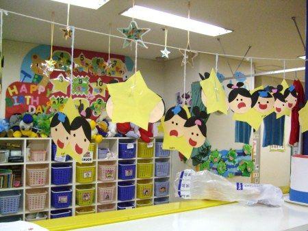 tanabata craft activities