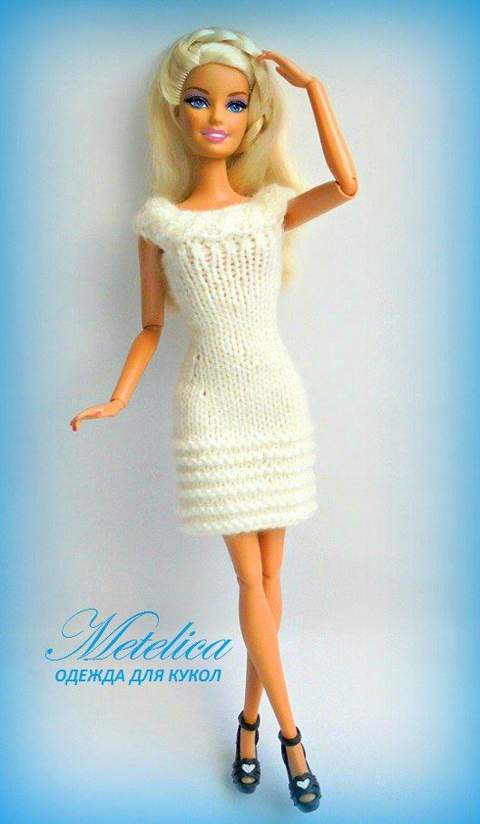 Куклы барби вяжем одежду спицами 120
