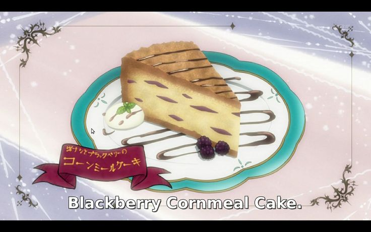 Black Butler desserts. Blackberry Cornmeal Cake.