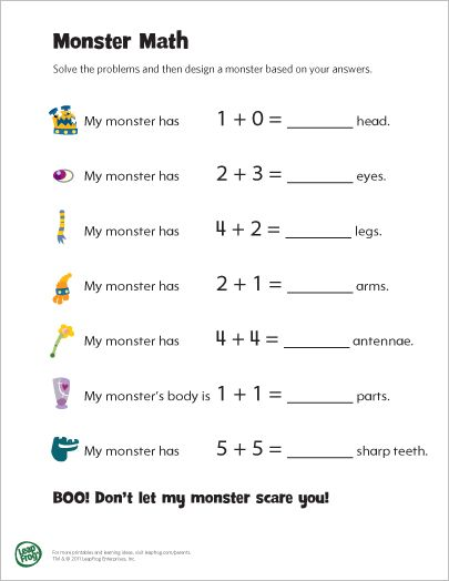 Monster Math Worksheets for Pinterest
