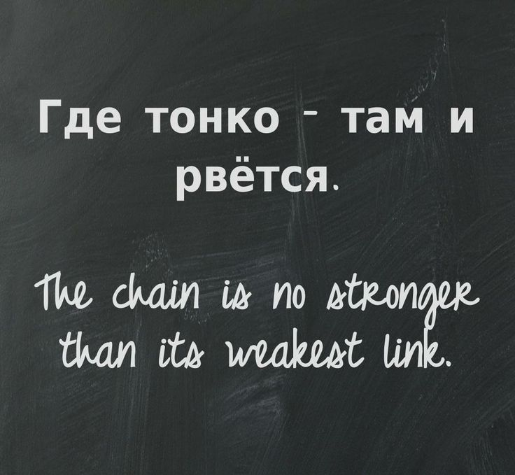 Russian Proverbs Wikiquote Russian Proverbs