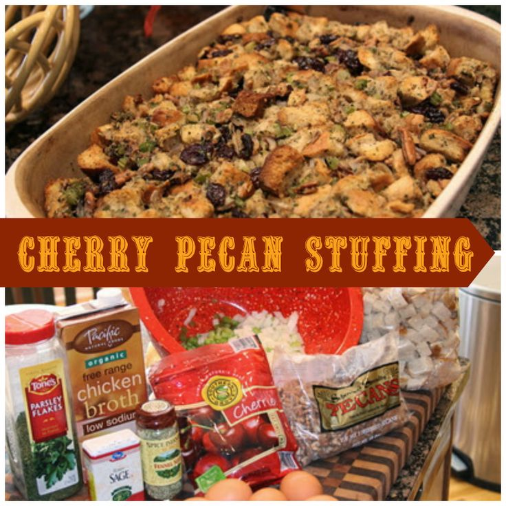 Cherry Pecan Stuffing (I would leave off the fennel.)
