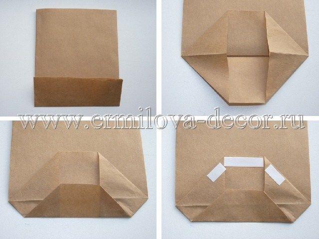 Как сделать из бумаги пакетики