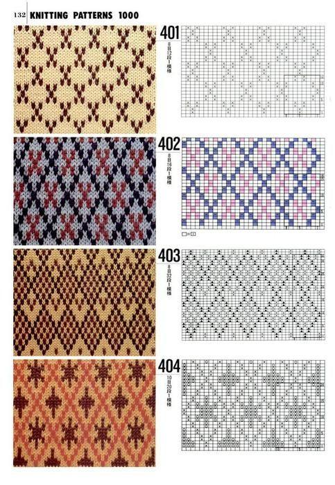 Схемы узоров цветного вязания спицами 547