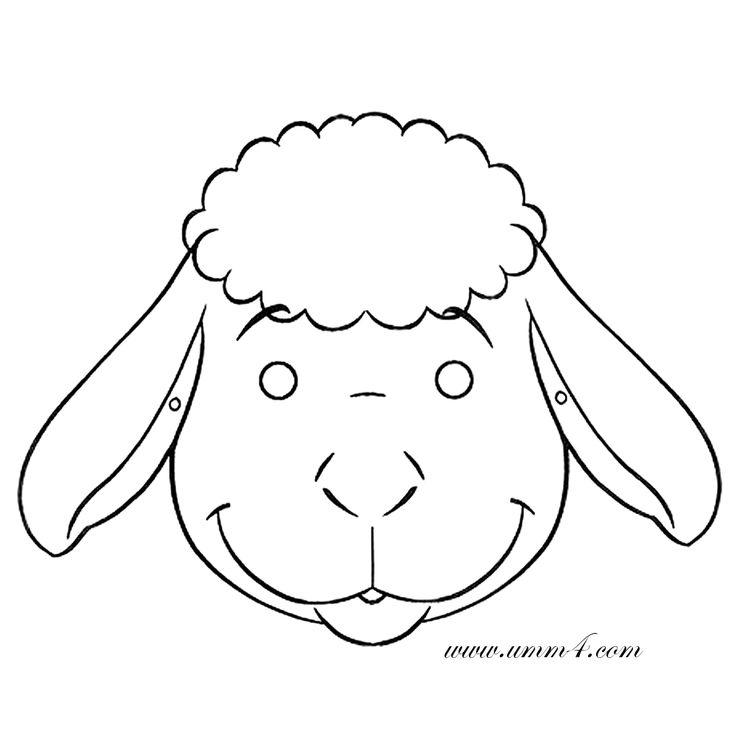 Сделать маску овечки