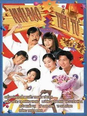 Phim Nhu Đạo Tiểu Tử
