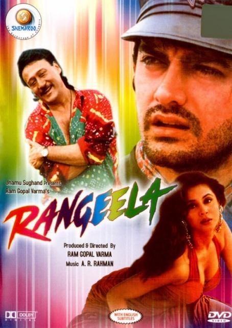 rangeela 1995 top 100 hindi movies pinterest