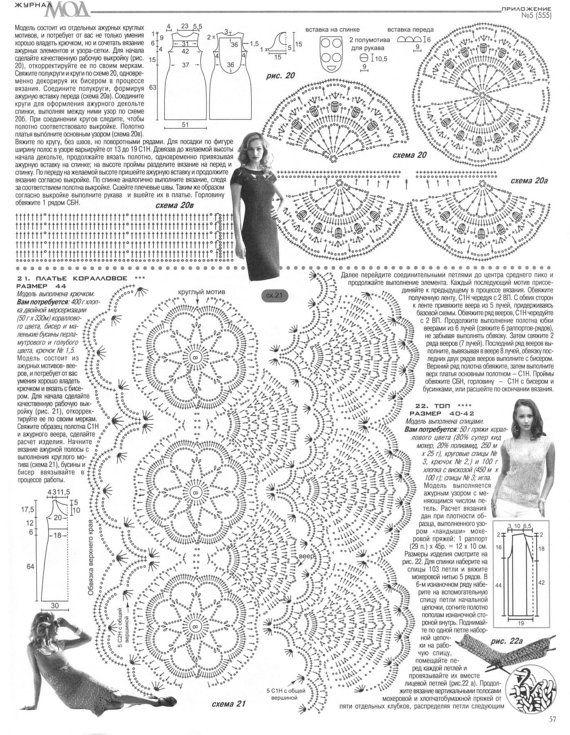 Irish Knitting Pattern Books : Wedding/coctail Knitting CROCHET PATTERNS Book Irish lace ...