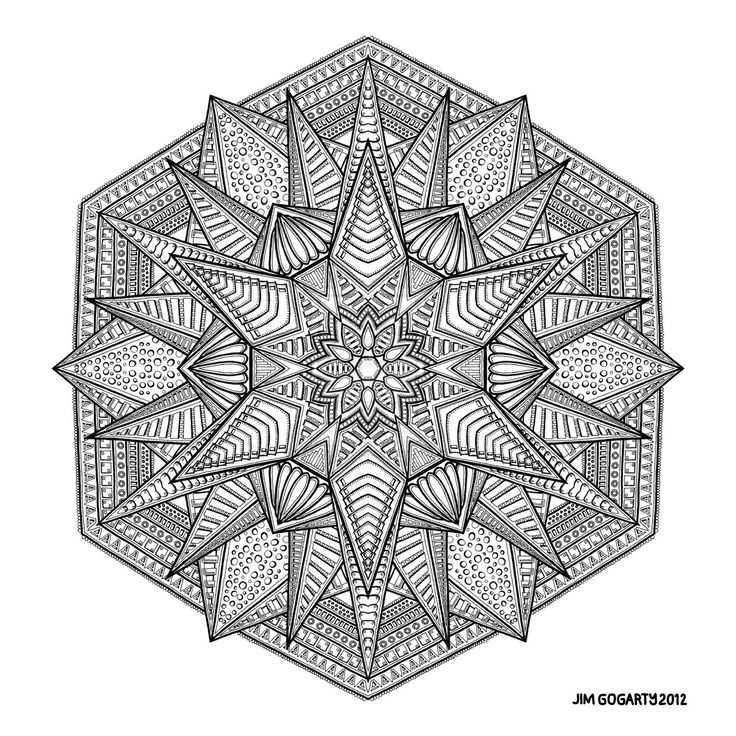 difficult mandala coloring pages - photo#23