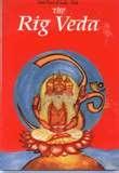 13 - En el Rig-Veda sabio libro de la India, compendio de los himnos sagrados, las vacas se representan como las nubes, cuyo pastor, el sol Indra, las libera de las cavernas de la noche en las que había encerrado el malvado Pani.