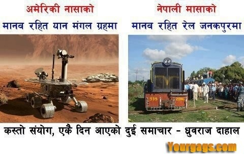 NASA vs Nepali progress lol | Best Funny Pictures and Jokes | Pintere ...