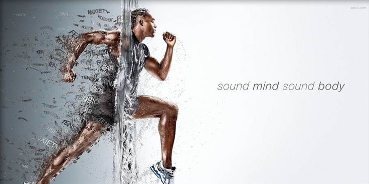 sound mind is a sound body essay Sound mind, sound body in the first post on this blog, i referenced the following quote from modern philosopher john locke: a sound mind in a sound body.