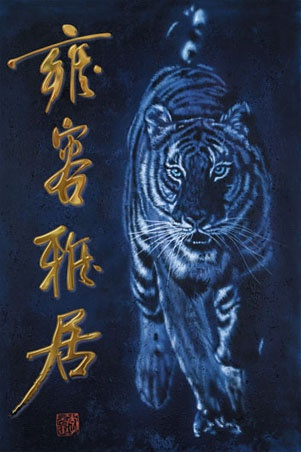 The Year of the Tiger — Fortune, Career, Health, and Love Prospects in 2018
