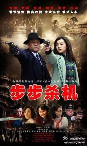Ranh Giới Hiểm Nguy - SCTV Phim Tổng hợp