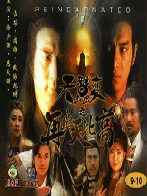 Phim Anh Hùng Vô Danh – Thiên Tằm Kỳ Biến 2