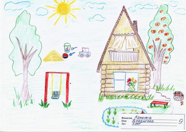 Детский рисунок в церквей