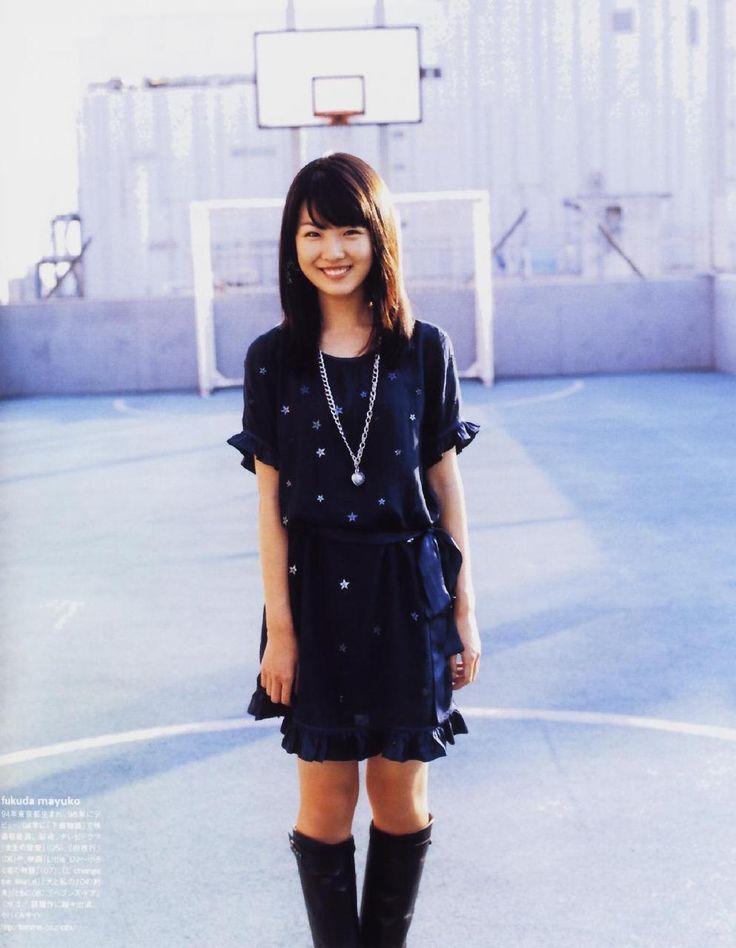 福田麻由子の画像 p1_36