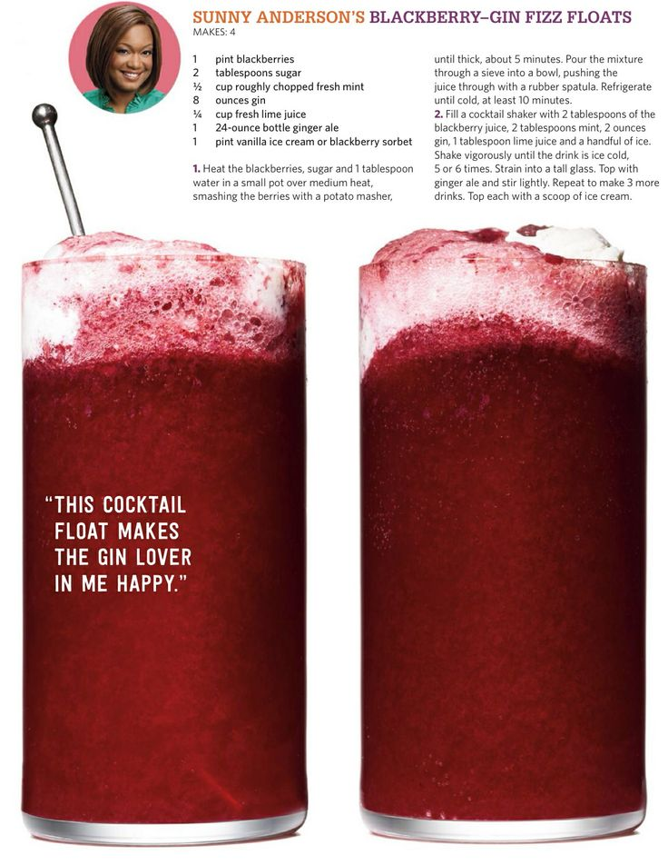 Blackberry-Gin Fizz Float | Bottoms Up! | Pinterest