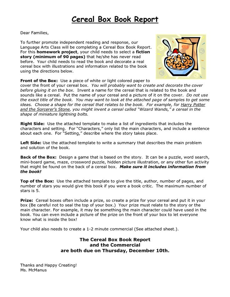 sample cereal box book report template