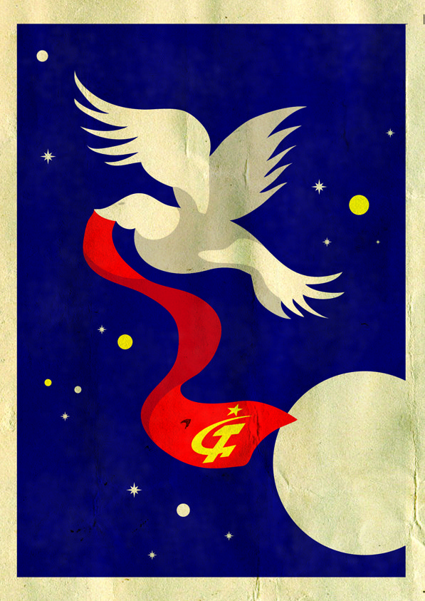 Russian space poster russian soviet graphic design for Space poster design