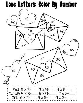 Valentine's Day Color By Number - Multiplication...your students won't ...