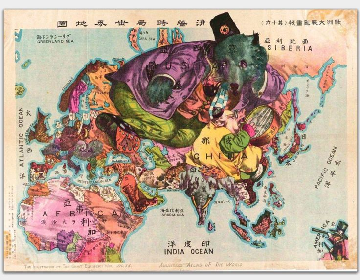 old japanese map... | visions of earth and sky: cartography and star ...