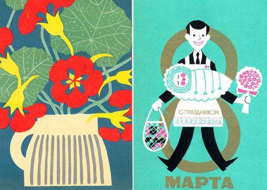 Soviet postcards.