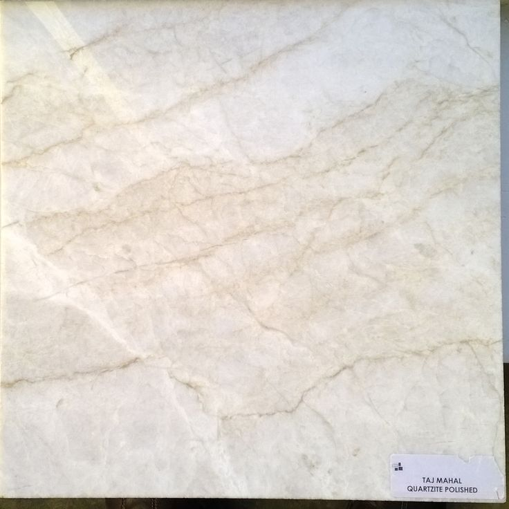 Taj Mahal Quartzite Creamy grey background with subtle warm ribbons ...