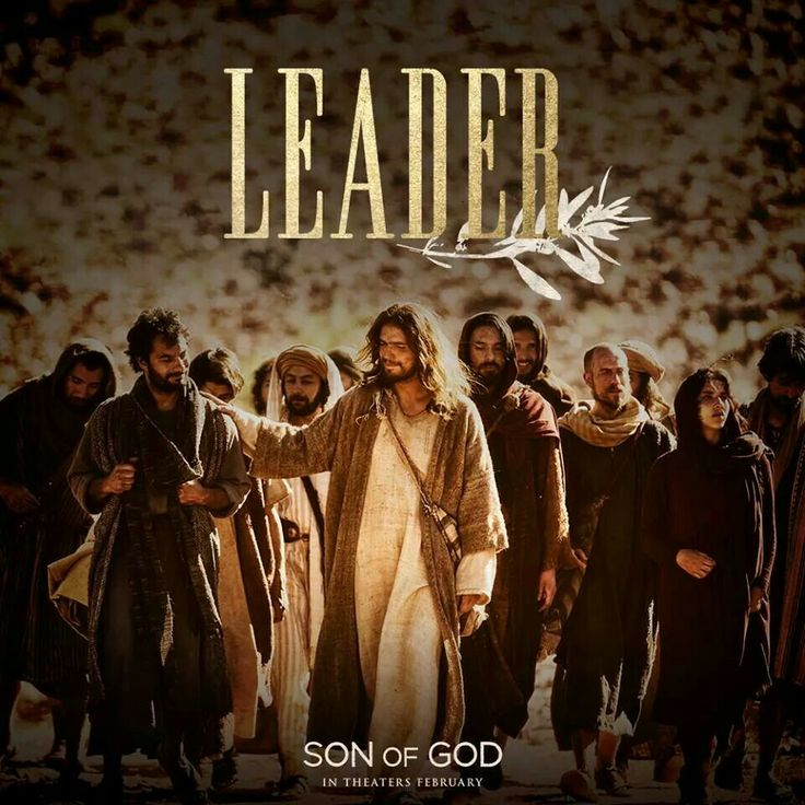 the leader as mentor jesus christ essay Christian leadership functions according to bible to the values and purposes of jesus christ occur in christian leadership as i write this essay.