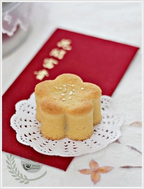 """Taiwanese Pineapple Shortcakes 