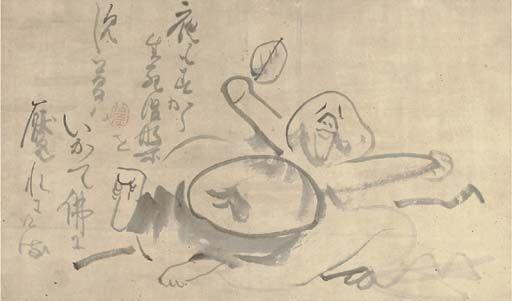 仙厓義梵の画像 p1_30