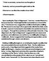 essays gilgamesh