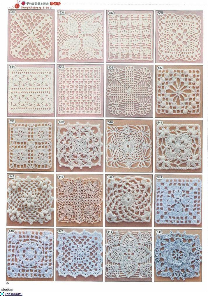 Lacy Square Crochet Pattern