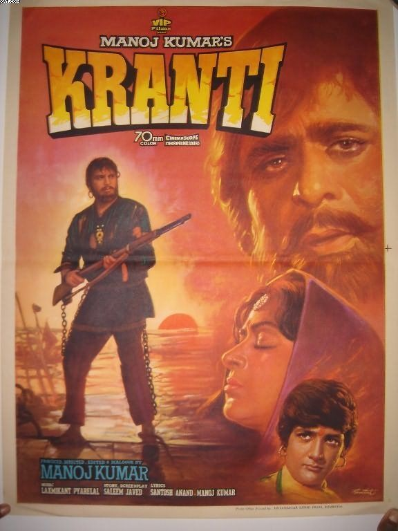 Kranti (1981) | Bollywood Posters from 1980's | Pinterest