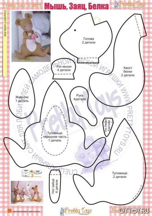 DIY Kangaroo Softie - FREE Pattern | Felt doings | Pinterest