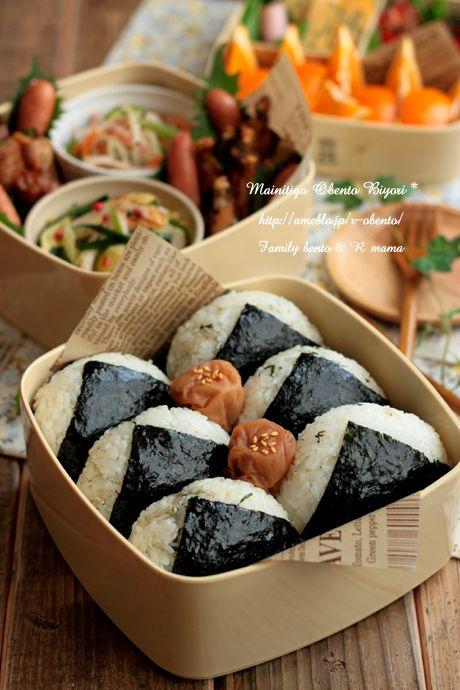 Japanese rice balls しらす大葉おにぎり | Culinary | Pinterest