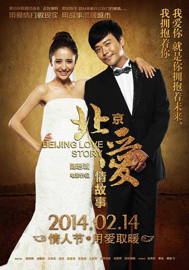 valentines film releases 2014