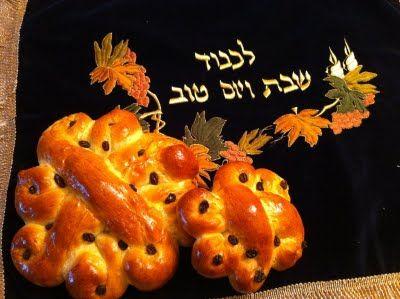 Rosh HaShana | sweet round challah with raisins & honey