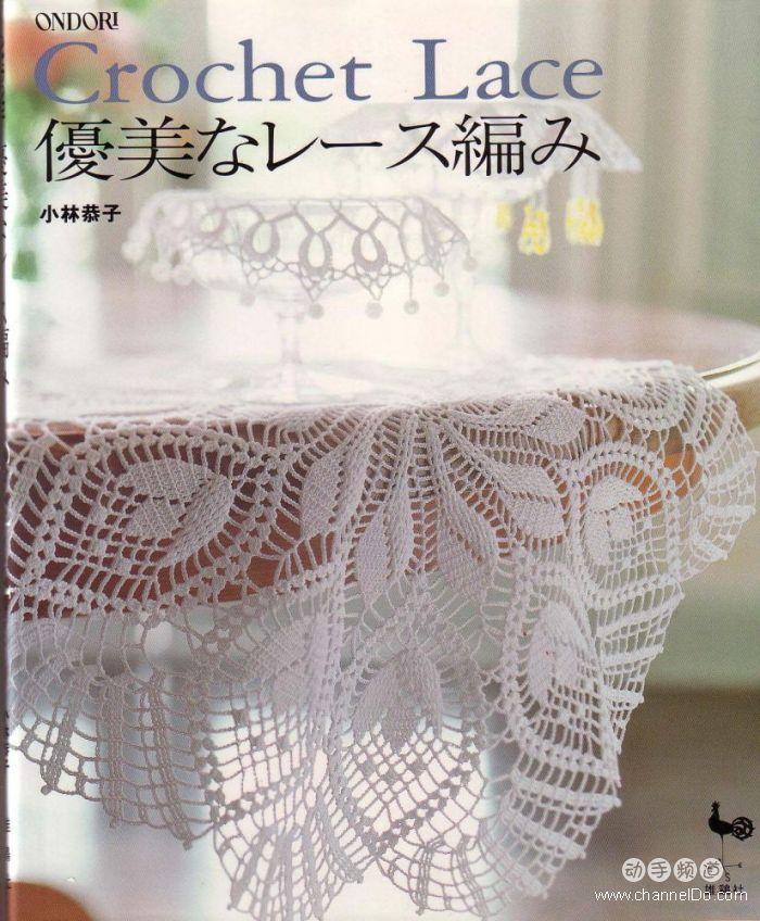 Revistas: Tejidos y Manualidades: Revista: Ondori Crochet Lace (imperdible!)