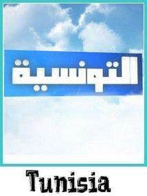 Tv Algerie 3 Direct,Tv AlgerieEn Direct,France 24 EnDirect Tv_点力图库