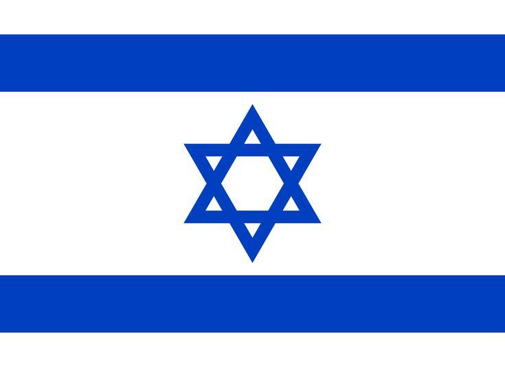 Israil vizesi alovizem com vize danışmanlık hizmetleri idata vfs