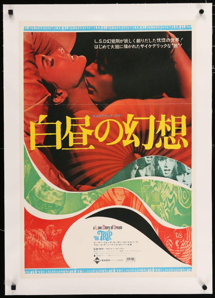 Pinterest best vintage movie posters