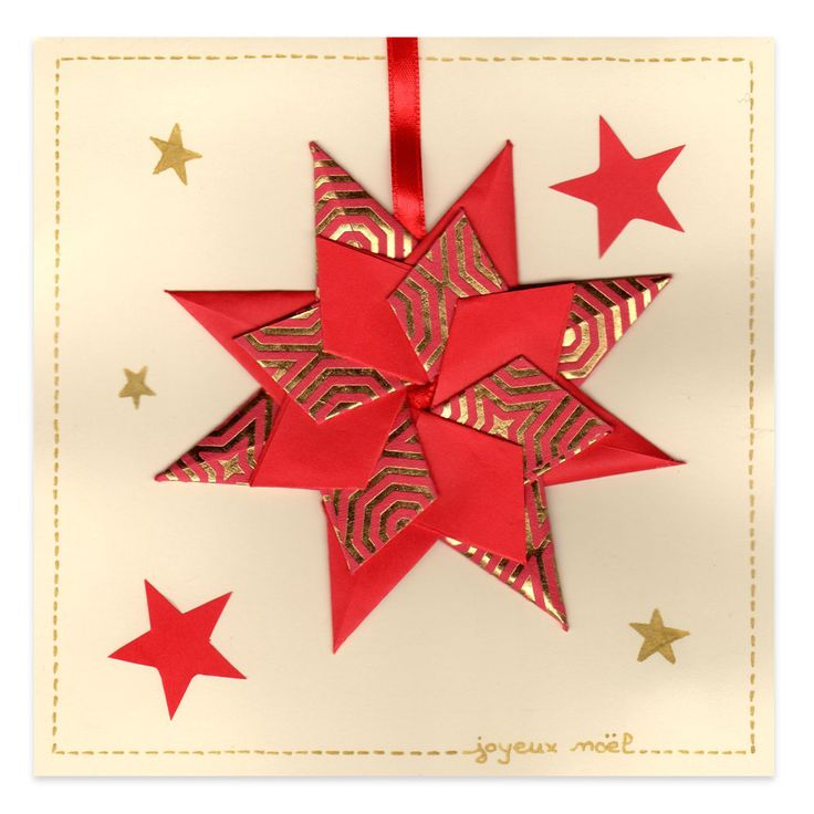 Carte no l etoile de no l origami rouge et or - Origami etoile de noel ...
