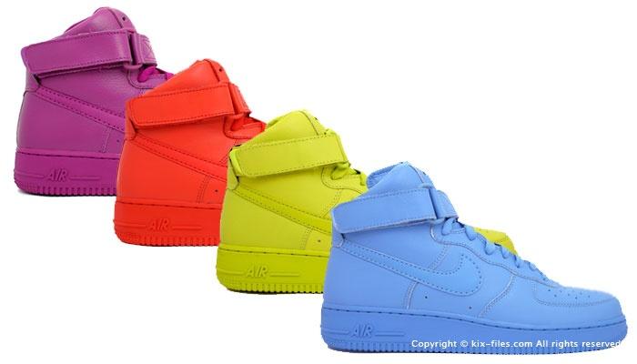 air force nike colors