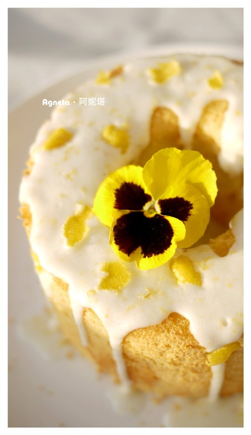 chiffon cake with lemon icing | sweets i made! | Pinterest