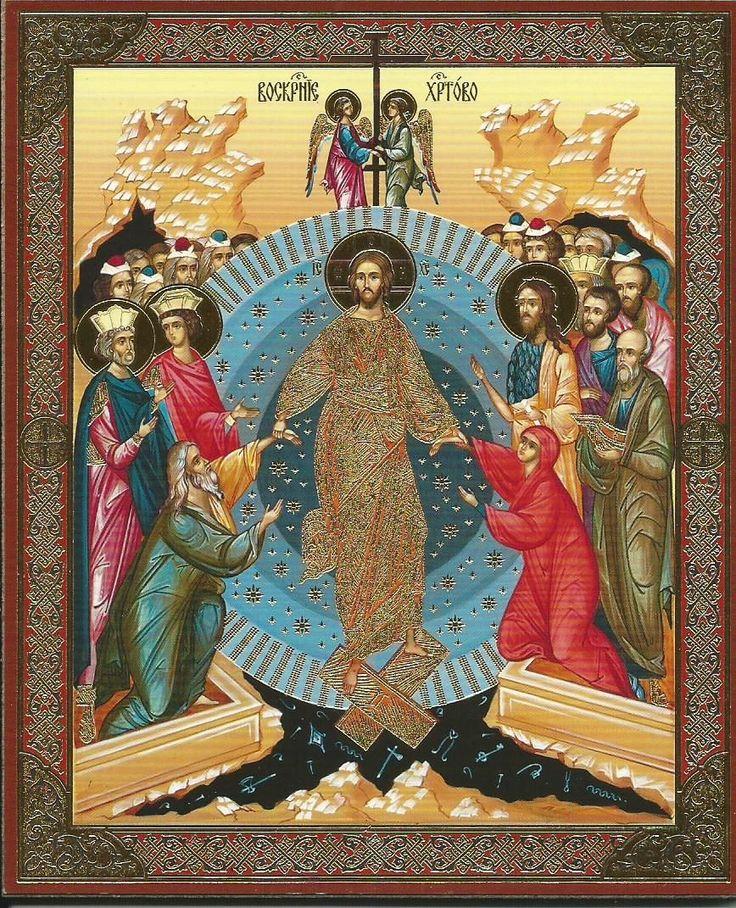 Resurrection of Jesus. Christian Icon from Russia. 95 Russian Resurrection Icon