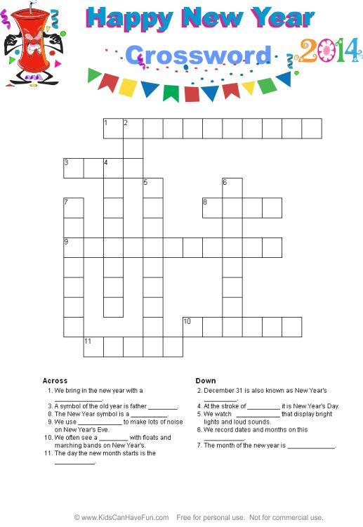 New Years Crossword Puzzle | New Year's Printables, Coloring, Games ...