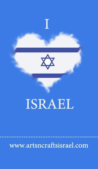 israelis flag